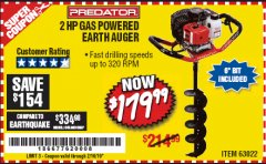 "Harbor Freight Coupon 2 HP GAS POWERED EARTH AUGER WITH 6"" BIT Lot No. 63022/56257 Expired: 2/16/19 - $179.99"