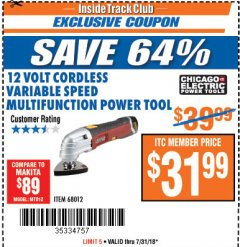 Harbor Freight ITC Coupon 12 VOLT LITHIUM-ION CORDLESS MULTIFUNCTION POWER TOOL Lot No. 68012 Expired: 7/31/18 - $31.99