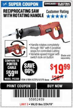 Harbor Freight Coupon 6 AMP HEAVY DUTY RECIPROCATING SAW Lot No. 61884/65570/62370 Valid Thru: 2/24/19 - $19.99