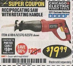 Harbor Freight Coupon 6 AMP HEAVY DUTY RECIPROCATING SAW Lot No. 61884/65570/62370 Expired: 4/30/19 - $19.99