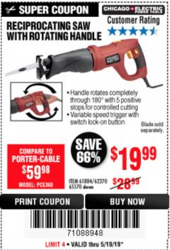 Harbor Freight Coupon 6 AMP HEAVY DUTY RECIPROCATING SAW Lot No. 61884/65570/62370 EXPIRES: 5/19/19 - $19.99