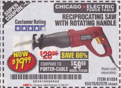 Harbor Freight Coupon 6 AMP HEAVY DUTY RECIPROCATING SAW Lot No. 61884/65570/62370 Expired: 11/28/19 - $19.99