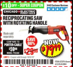 Harbor Freight Coupon 6 AMP HEAVY DUTY RECIPROCATING SAW Lot No. 61884/65570/62370 Expired: 10/31/19 - $19.99