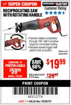 Harbor Freight Coupon 6 AMP HEAVY DUTY RECIPROCATING SAW Lot No. 61884/65570/62370 Expired: 10/20/19 - $19.99