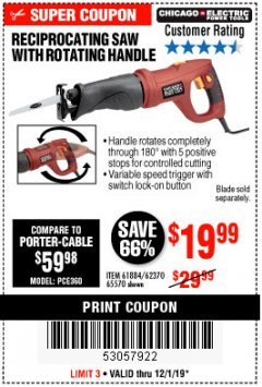Harbor Freight Coupon 6 AMP HEAVY DUTY RECIPROCATING SAW Lot No. 61884/65570/62370 Expired: 12/1/19 - $19.99