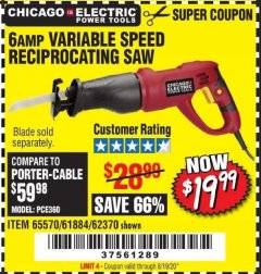Harbor Freight Coupon 6 AMP HEAVY DUTY RECIPROCATING SAW Lot No. 61884/65570/62370 Expired: 8/19/20 - $19.99