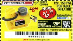Harbor Freight Coupon 12 VOLT, 150 PSI PORTABLE INFLATOR Lot No. 63109/4077/63152 EXPIRES: 6/30/20 - $6.99