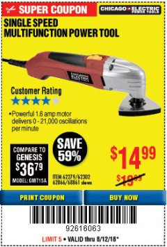 Harbor Freight Coupon SINGLE SPEED MULTIFUNCTION POWER TOOL Lot No. 62279/62302/62866/68861 Expired: 8/12/18 - $14.99