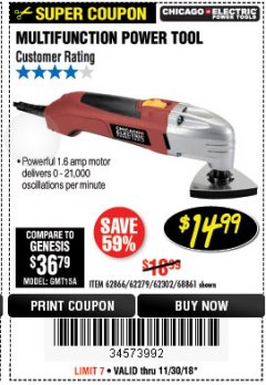 Harbor Freight Coupon SINGLE SPEED MULTIFUNCTION POWER TOOL Lot No. 62279/62302/62866/68861 Expired: 11/30/18 - $14.99