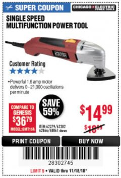 Harbor Freight Coupon SINGLE SPEED MULTIFUNCTION POWER TOOL Lot No. 62279/62302/62866/68861 Expired: 11/18/18 - $14.99