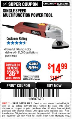 Harbor Freight ITC Coupon SINGLE SPEED MULTIFUNCTION POWER TOOL Lot No. 62279/62302/62866/68861 Expired: 1/10/19 - $14.99