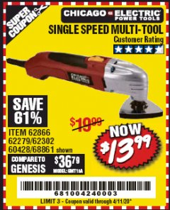 Harbor Freight Coupon SINGLE SPEED MULTIFUNCTION POWER TOOL Lot No. 62279/62302/62866/68861 EXPIRES: 6/30/20 - $13.99
