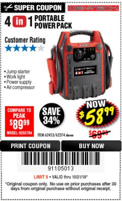 Harbor Freight Coupon 4 IN 1 PORTABLE POWER PACK Lot No. 62453/62374 Expired: 10/21/18 - $58.99