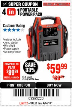 Harbor Freight Coupon 4 IN 1 PORTABLE POWER PACK Lot No. 62453/62374 Expired: 4/14/19 - $59.99