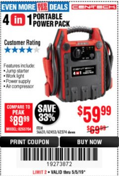 Harbor Freight Coupon 4 IN 1 PORTABLE POWER PACK Lot No. 62453/62374 Expired: 5/5/19 - $59.99
