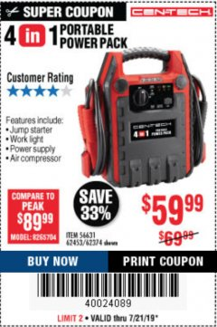Harbor Freight Coupon 4 IN 1 PORTABLE POWER PACK Lot No. 62453/62374 Expired: 7/21/19 - $59.99