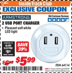 Harbor Freight ITC Coupon 2 USB PORT CHARGER AND NIGHT LIGHT Lot No. 64114 Dates Valid: 12/31/69 - 6/30/20 - $5.99