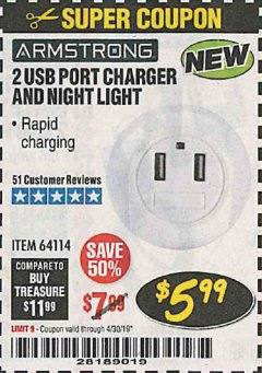Harbor Freight Coupon 2 USB PORT CHARGER AND NIGHT LIGHT Lot No. 64114 Valid Thru: 4/30/19 - $5.99