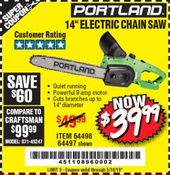 "Harbor Freight Coupon 14"" ELECTRIC CHAIN SAW Lot No. 64497/64498 Expired: 5/18/19 - $39.99"