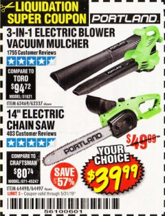 "Harbor Freight Coupon 14"" ELECTRIC CHAIN SAW Lot No. 64497/64498 Expired: 5/31/19 - $39.99"