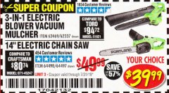 "Harbor Freight Coupon 14"" ELECTRIC CHAIN SAW Lot No. 64497/64498 Valid Thru: 7/31/19 - $39.99"