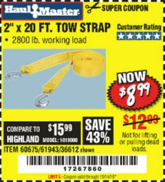 "Harbor Freight Coupon 2"" x 20 FT. TOW STRAP Lot No. 36612/60675/61943 Expired: 10/14/19 - $8.99"