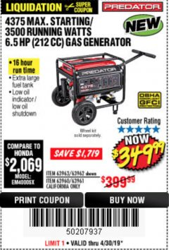Harbor Freight Coupon 4375 MAX STARTING/3500 RUNNING WATTS, 6.5 HP (212CC) GAS GENERATOR Lot No. 63962/63963/63960/63961 Expired: 4/30/19 - $349.99