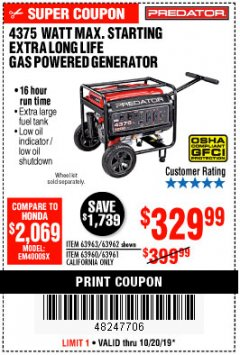 Harbor Freight Coupon 4375 MAX STARTING/3500 RUNNING WATTS, 6.5 HP (212CC) GAS GENERATOR Lot No. 63962/63963/63960/63961 Expired: 10/20/19 - $329.99