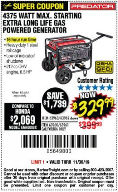 Harbor Freight Coupon 4375 MAX STARTING/3500 RUNNING WATTS, 6.5 HP (212CC) GAS GENERATOR Lot No. 63962/63963/63960/63961 Expired: 11/30/19 - $329.99