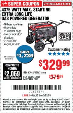 Harbor Freight Coupon 4375 MAX STARTING/3500 RUNNING WATTS, 6.5 HP (212CC) GAS GENERATOR Lot No. 63962/63963/63960/63961 Expired: 3/22/20 - $329.99