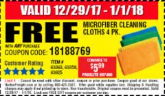 Harbor Freight FREE Coupon MICROFIBER CLEANING CLOTHS PACK OF 4 Lot No. 69678/63358/63363/68440/63925 Expired: 1/1/18 - FWP