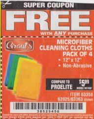 Harbor Freight FREE Coupon MICROFIBER CLEANING CLOTHS PACK OF 4 Lot No. 69678/63358/63363/68440/63925 Expired: 4/30/18 - FWP
