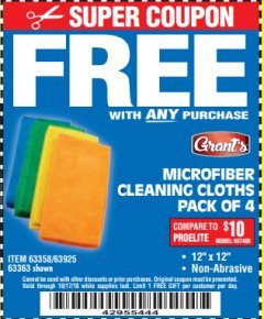 Harbor Freight FREE Coupon MICROFIBER CLEANING CLOTHS PACK OF 4 Lot No. 69678/63358/63363/68440/63925 Expired: 10/17/18 - FWP