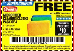 Harbor Freight FREE Coupon MICROFIBER CLEANING CLOTHS PACK OF 4 Lot No. 69678/63358/63363/68440/63925 Expired: 11/30/18 - FWP