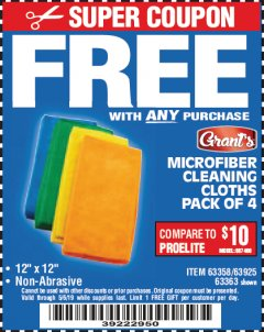 Harbor Freight FREE Coupon MICROFIBER CLEANING CLOTHS PACK OF 4 Lot No. 69678/63358/63363/68440/63925 Valid Thru: 5/6/19 - FWP