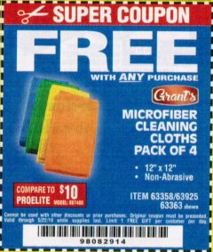 Harbor Freight FREE Coupon MICROFIBER CLEANING CLOTHS PACK OF 4 Lot No. 69678/63358/63363/68440/63925 Valid Thru: 5/22/19 - FWP
