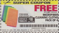 Harbor Freight FREE Coupon MICROFIBER CLEANING CLOTHS PACK OF 4 Lot No. 69678/63358/63363/68440/63925 Valid Thru: 7/3/19 - FWP