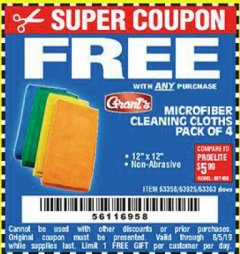 Harbor Freight FREE Coupon MICROFIBER CLEANING CLOTHS PACK OF 4 Lot No. 69678/63358/63363/68440/63925 Valid Thru: 8/5/19 - FWP