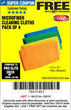 Harbor Freight FREE Coupon MICROFIBER CLEANING CLOTHS PACK OF 4 Lot No. 57162/63358/63925/63363 Expired: 10/6/19 - FWP