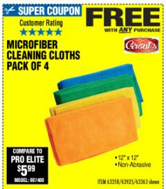 Harbor Freight FREE Coupon MICROFIBER CLEANING CLOTHS PACK OF 4 Lot No. 57162/63358/63925/63363 Expired: 10/4/19 - FWP