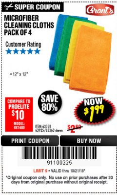 Harbor Freight Coupon MICROFIBER CLEANING CLOTHS PACK OF 4 Lot No. 69678/63358/63363/68440/63925 Expired: 10/21/18 - $1.99