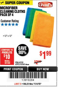 Harbor Freight Coupon MICROFIBER CLEANING CLOTHS PACK OF 4 Lot No. 69678/63358/63363/68440/63925 Expired: 11/4/18 - $1.99