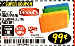 Harbor Freight Coupon MICROFIBER CLEANING CLOTHS PACK OF 4 Lot No. 69678/63358/63363/68440/63925 Expired: 3/31/19 - $0.99