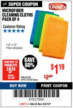 Harbor Freight Coupon MICROFIBER CLEANING CLOTHS PACK OF 4 Lot No. 57162/63358/63925/63363 Expired: 9/2/19 - $1.19