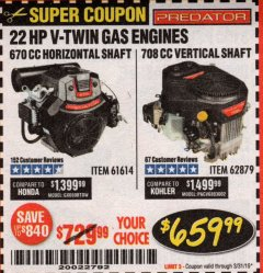 Harbor Freight Coupon 22 HP V-TWIN GAS ENGINES - 670 CC HORIZONTAL SHAFT OR 708 CC VERTICAL SHAFT Lot No. 61614 / 62879 Expired: 3/31/19 - $659.99