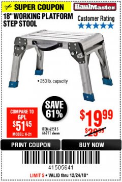 "Harbor Freight Coupon 18"" WORKING PLATFORM STEP STOOL Lot No. 62515/66911 Expired: 12/24/18 - $19.99"