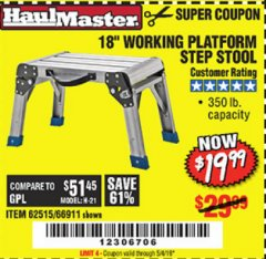 "Harbor Freight Coupon 18"" WORKING PLATFORM STEP STOOL Lot No. 62515/66911 Expired: 5/4/19 - $19.99"