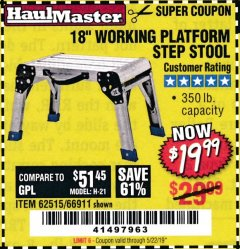 "Harbor Freight Coupon 18"" WORKING PLATFORM STEP STOOL Lot No. 62515/66911 Expired: 5/22/19 - $19.99"