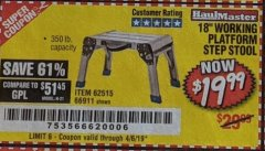 "Harbor Freight Coupon 18"" WORKING PLATFORM STEP STOOL Lot No. 62515/66911 Expired: 4/6/19 - $19.99"