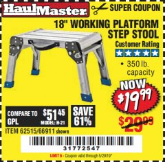 "Harbor Freight Coupon 18"" WORKING PLATFORM STEP STOOL Lot No. 62515/66911 Expired: 5/29/19 - $19.99"